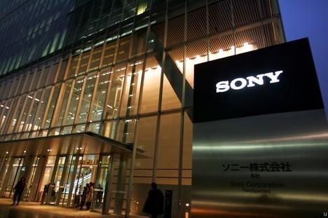 Sony Tokyo HQ