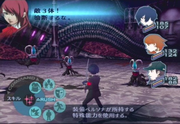 Shin Megami Tensei Persona Apk Iso Psp Download For Free