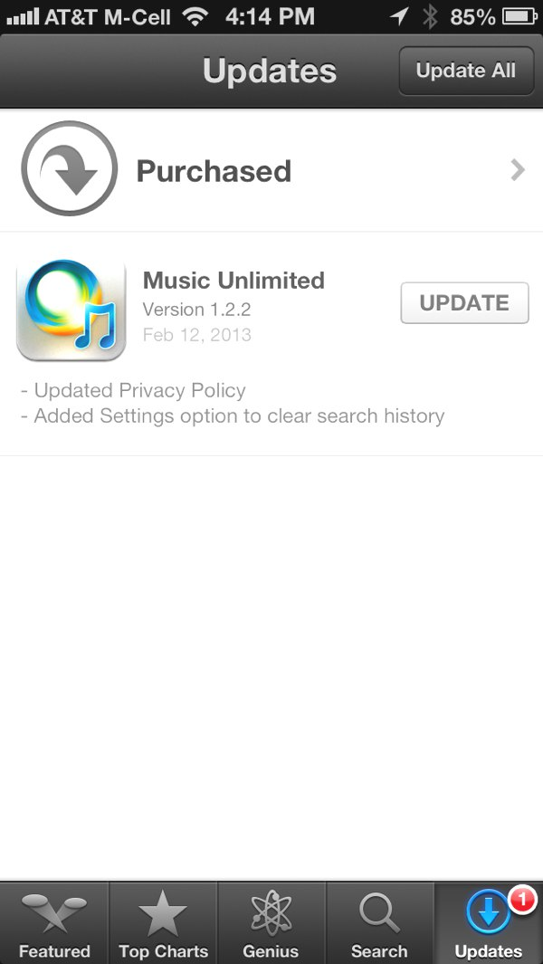 Sony Updates 'Music Unlimited' App for iOS