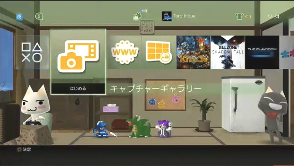 PS4_Theme_Preview