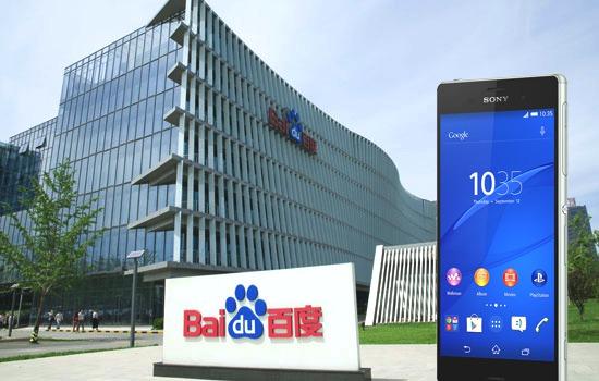 Baidu_Sony_Xperia_Z3