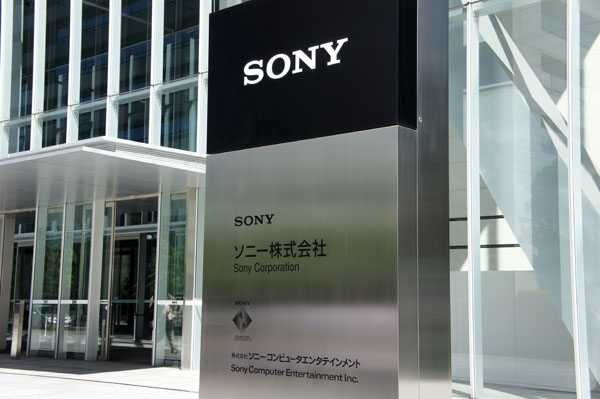 Sony Building Sign