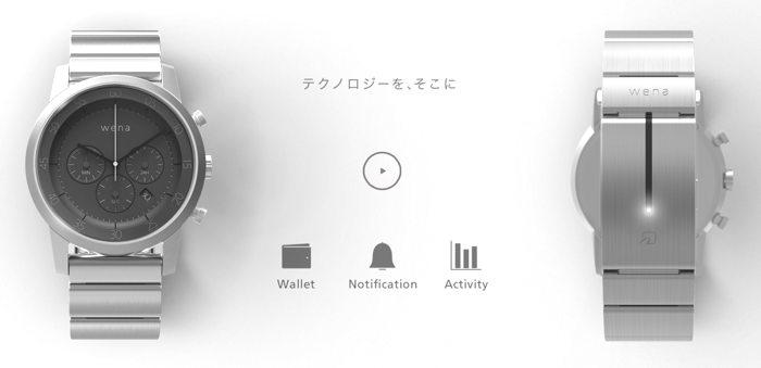 Meet the Crowdfunded Sony Wena Wrist Smartwatch