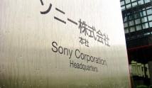 Sony_HQ_Rain_2