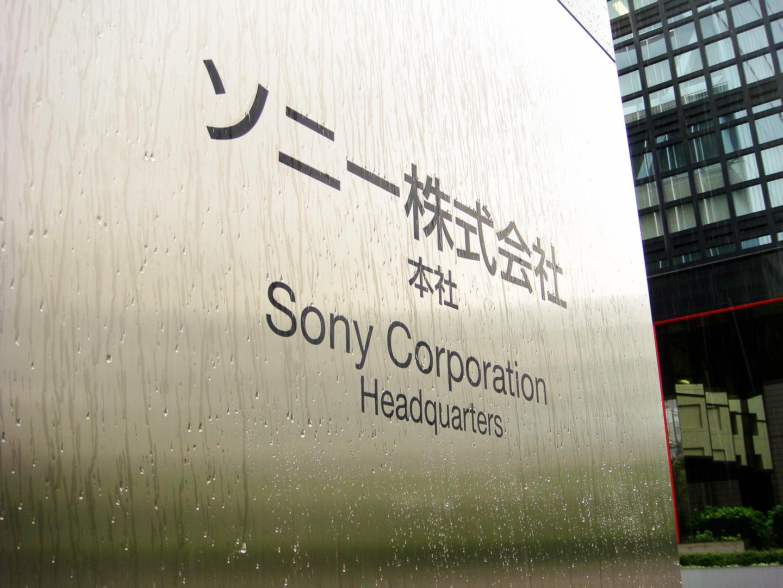 Sony vegas speed up audio