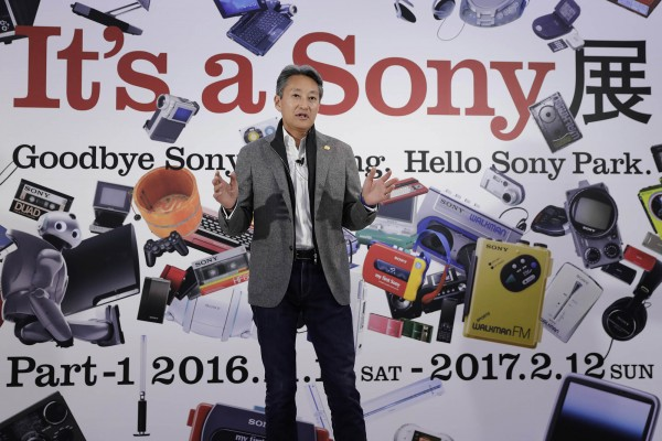 "Sony CEO Kazuo Hirai Speaks At ""It's A Sony"" Exhibition Opening Ceremony"